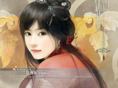 chinese-princess5